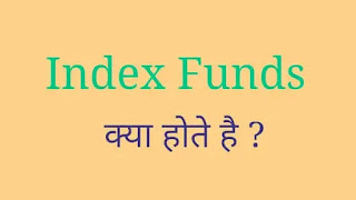 index funds kya hote hai