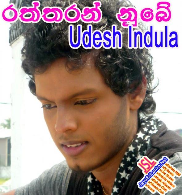 raththaran neth dekin song download