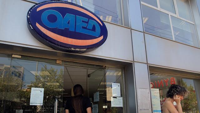 Νέο πρόγραμμα προσλήψεων 20.000 ανέργων του ΟΑΕΔ