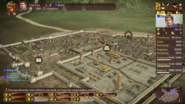 ฉากบริหารบ้านเมืองของเกมสามก๊ก13 ที่เป็นภาษาอังกฤษ