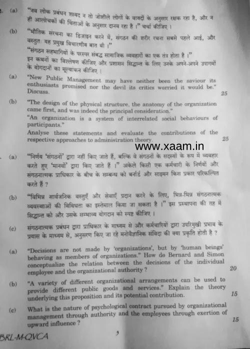K pdf rajni goyal ramesh indian administration arora