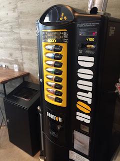 コーヒー販売機