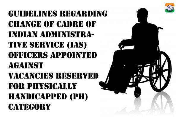 IAS-OFFICERS-PHYSICALLY-HANDICAPPED