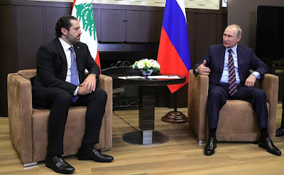 Vladimir Putin had a meeting with Prime Minister of Lebanon Saad Hariri.