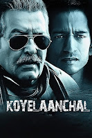 Koyelaanchal (2014) Full Movie Hindi 720p HDRip ESubs Download