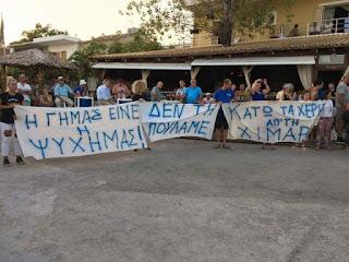 Μεγάλη διαδήλωση των Ελλήνων στη Χειμάρρα ενάντια στο καθεστώς Ράμα