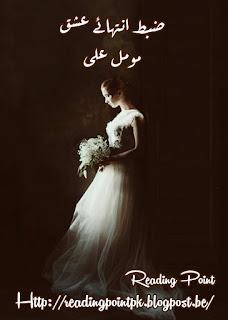 Zabt e Inteha e Ishq by Momal Ali Online Reading