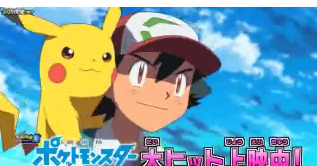 Pokémon Fansub BR: Data de retorno dos animes é divulgada