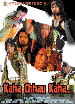 KAHA CHAU KAHA Watch full nepali movie