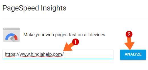 Website की Loading Speed को Check कैंसे करें