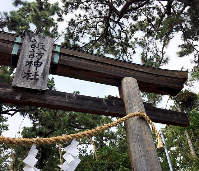 中島二丁目諏訪神社の木製鳥居(2017年7月29日撮影)