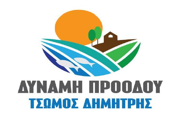 Η «Δύναμη Προόδου» - Δημήτρης Τσώμος για την rτοποθέτηση του Δημάρχου Καμένων Βούρλων στο Debate του «STAR Κεντρικής Ελλάδος»