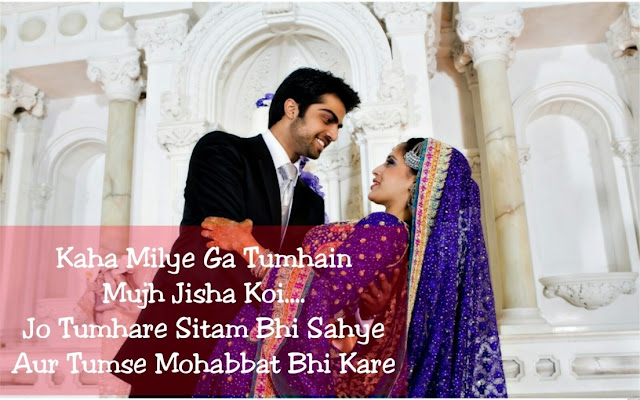 Love Aaj Kal Shayari, Kaha Milye Ga Tumhain