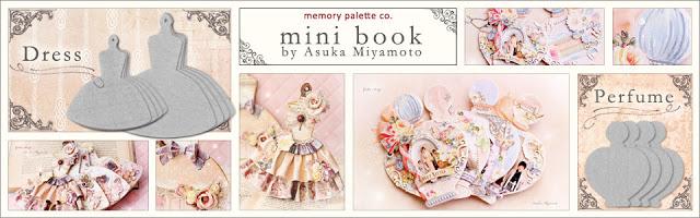 http://www.memory-place.jp/shopbrand/ct432/
