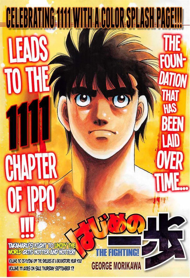 Hajime no Ippo - Chapter 1111