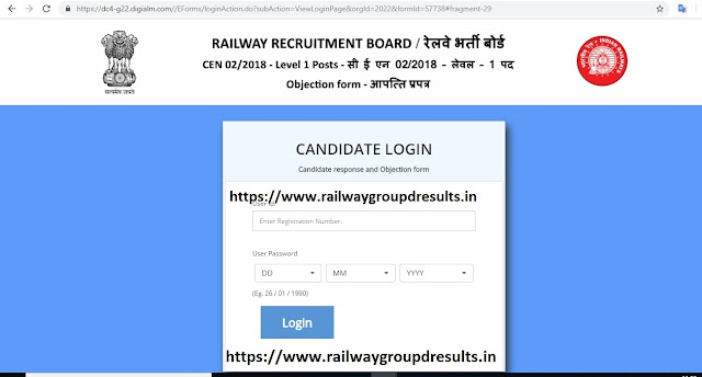 Railway Group D Answer Key Released  railway group d result 2018, railway groupd result railway group d result 2018, RRB Group D  2018, rrb group d, RRB Group D Answer Key 2018, RRB Recruitment 2018,  railway group d answer key released