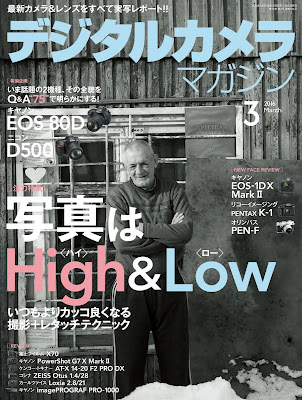 デジタルカメラマガジン 2016-03月号 [Digital Camera Magazine 2016-03] rar free download updated daily