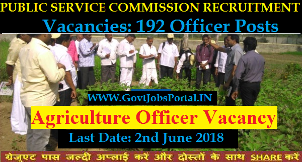agricultural Officers Recruitment 2018