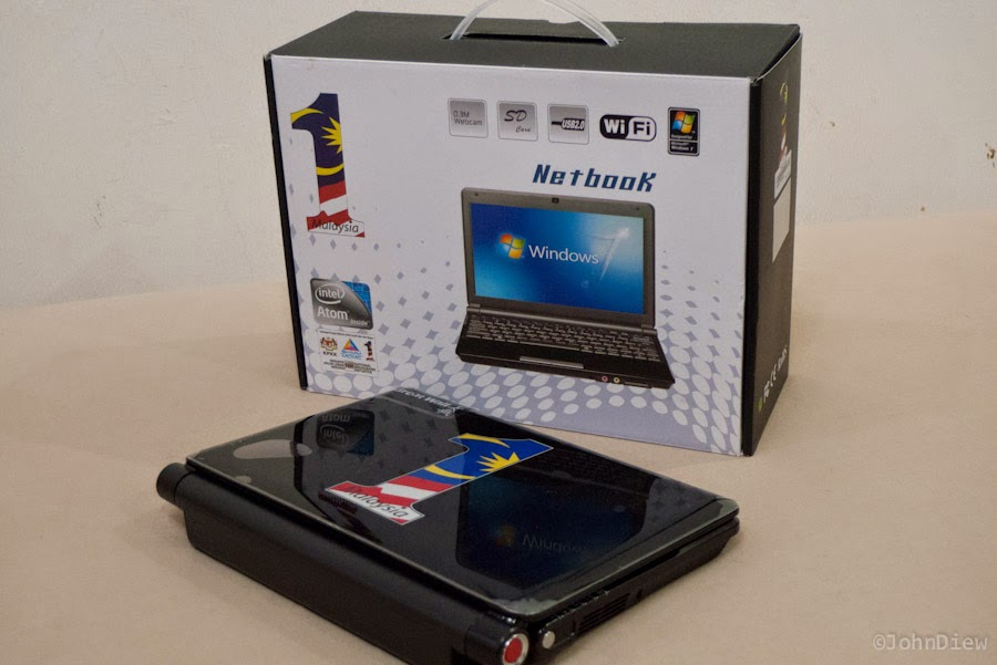1Malaysia Netbook Picture