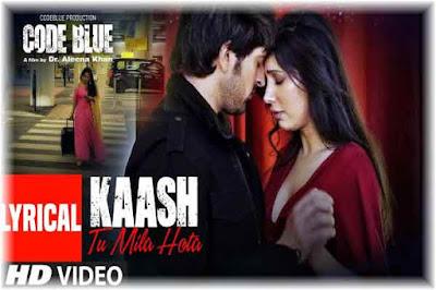 Kaash Tu Mila Hota Lyrics- Code Blue | Jubin Nautiyal