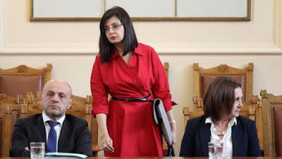 """""""Законът Кунева"""" се явява на поправителен"""