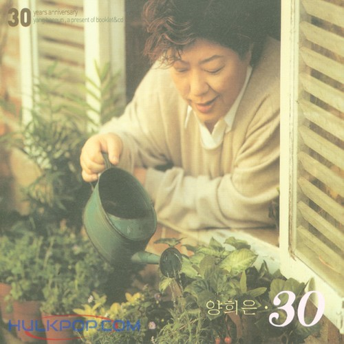 Yang Hee Eun – 30 Years Anniversary