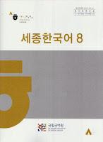 Sejong 8- 세종한국어 8