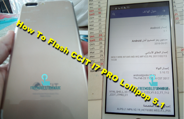 How To Flash CCIT I7 PRO Lollipop 5.1 Tested Free Firmware