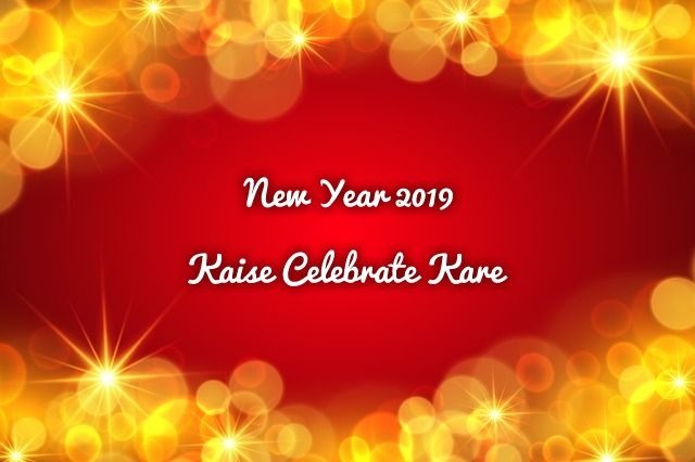 new-year-kaise-manaye-useful-tips