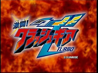 Free Download Game PS1 Crush Gear Turbo High Compressed