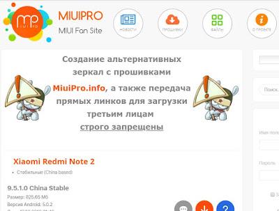 Rom Xiaomi Redmi Note 2 Miui Pro Miui 9