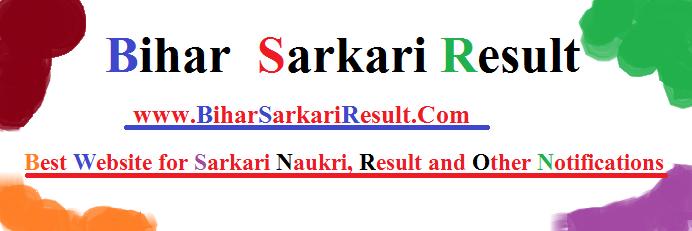Latest Jobs   Bihar Sarkari Result