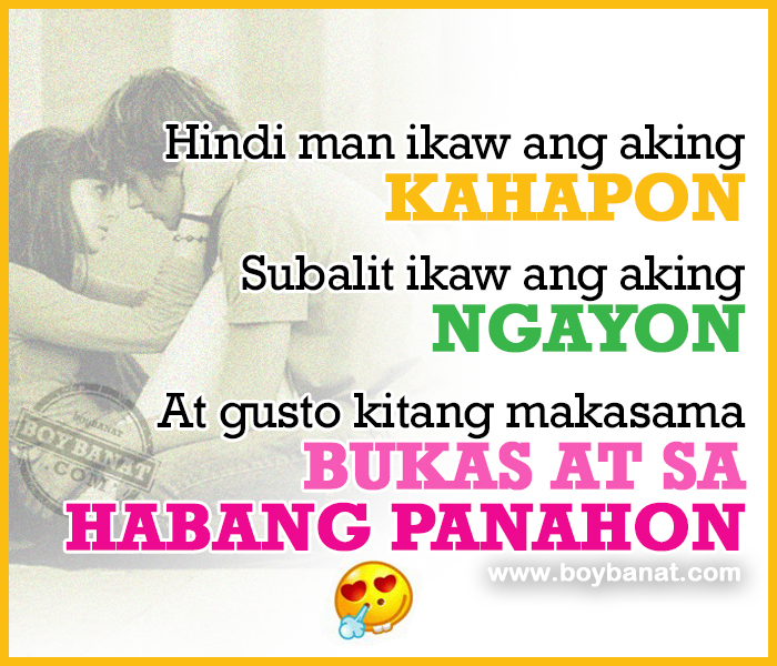 Tagalog Long Distance Relationship Quotes For Husband