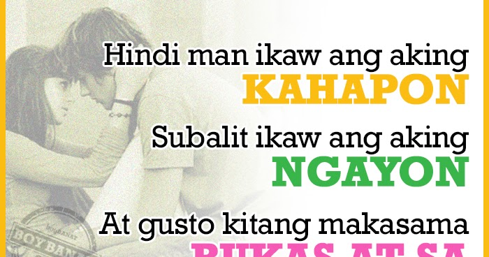 Tagalog Anniversary Quotes And Pinoy Happy Anniversary