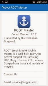 Download Key Root Master Apk