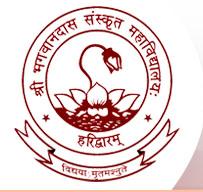 Sri Bhagwan Das Adarsh Sanskrit Mahavidyalaya Recruitment 2018