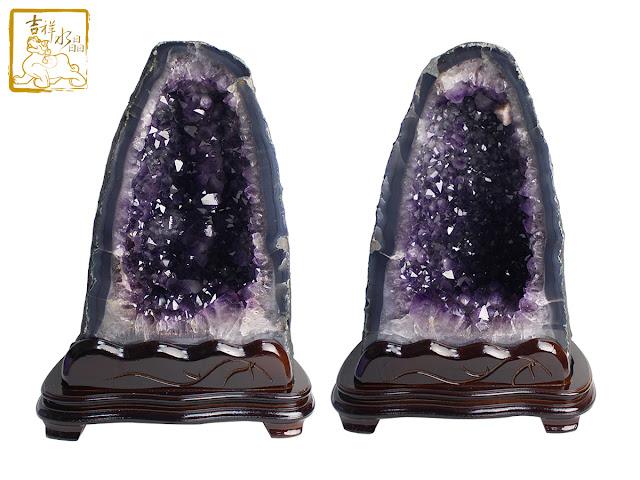 紫水晶洞一對