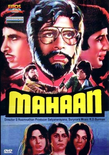 Mahaan 1983 Hindi Movie Download