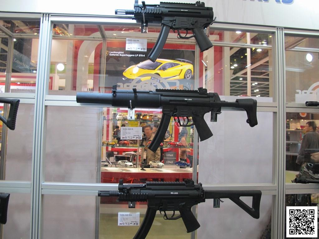 2012 香港貿發局主辦的玩具展覽會 - 氣鎗及裝備系列 ~ 鎗街 Gun Street 香港一站式Wargame、氣鎗及裝備資訊站。