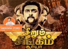 Watch Seerum Singam Surya 01-01-2017 Zee Tamil TV 01st January 2017 New Year Special Program Sirappu Nigalchigal Full Show Youtube HD Watch Online Free Download