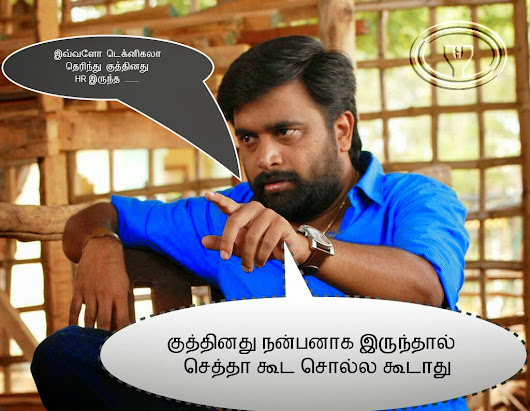 Failed in Java Interview Know How.. மூன்று தாரக மந்திரம்