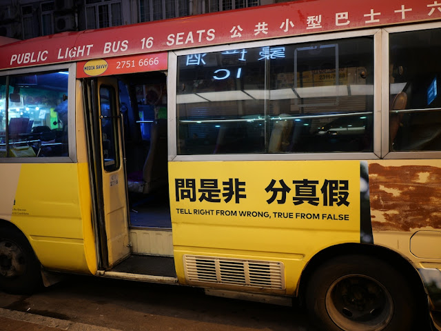 """Tell right from wrong, true from false"" on a Hong Kong minibus"