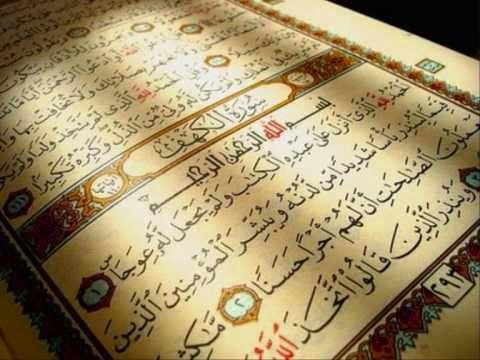 Hal-Hal Unik Seputar Al Qur'an