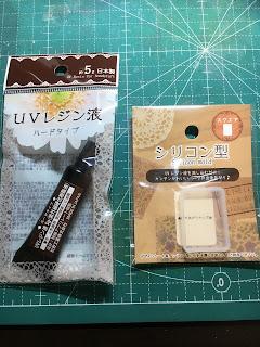 UVレジン液とシリコンモールド