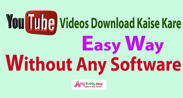 YouTube Videos Download Kaise Kare by anybuddyhelp