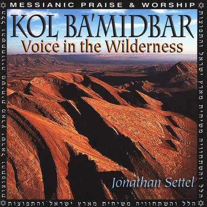 Jonathan Settel-Kol Ba'Midbar:Voice In The Wilderness-