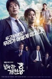 Bộ Đôi Công Lý - Hàn Quốc (2020)