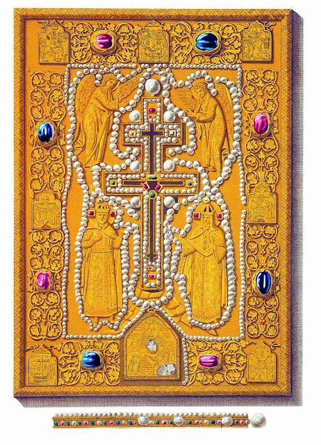 Η εικόνα λειψανοθήκη του πρίκηπα Ιβάν Χβοροστίνιν https://leipsanothiki.blogspot.be/