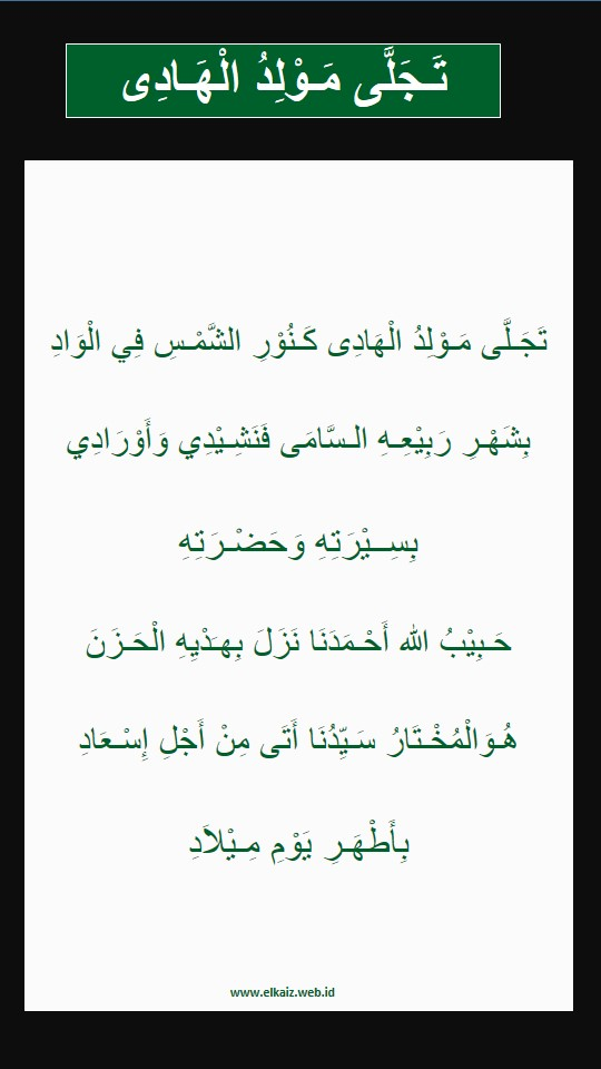 Teks Tajalla Maulidul Hadi - Elkaiz.web.id