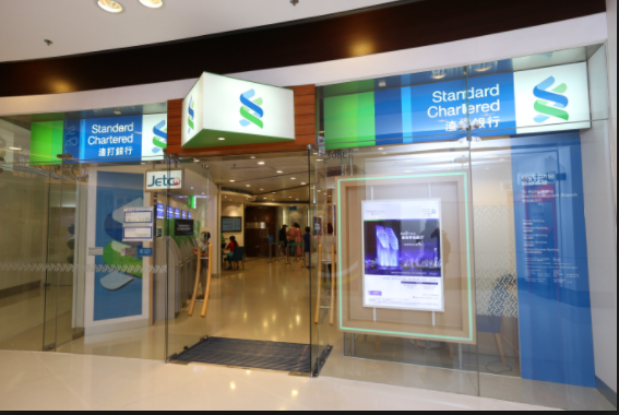 Standard Chartered Bank Plc Nigeria Is Hiring Now Interested